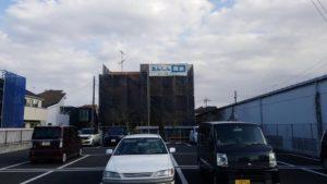 東京都府中市緑町 小金井街道沿い 賃貸マンション大規模改修工事