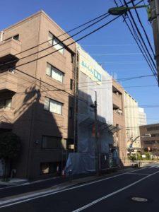 東京都世田谷区三軒茶屋 世田谷警察署となり 外壁一部改修工事