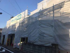 東京都国立市 ビル・マンションの所有・賃貸業の会社様 本社 社屋改修工事