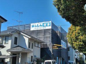東京都府中市 東八通り沿い 大規模改修工事(新築施工パナホーム)