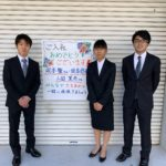 本年度 新入社員さん3名の入社です。左から坂本聖くん、山田里奈さん、坂本悠哉くん、宜しくお願い致します。