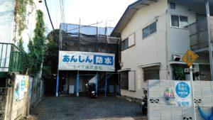 東京都中野区 賃貸アパート外壁塗装工事