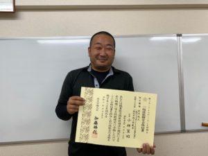 防水技能検定1級・2級 合格者!!