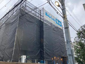 東京都新宿区 大規模修繕工事